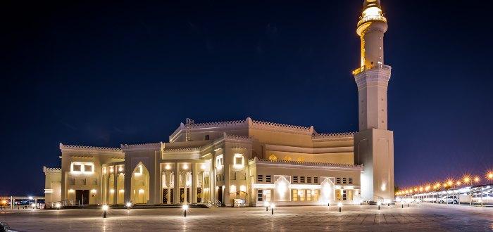 Ciudades de Qatar: Al Wukair.