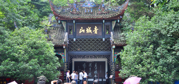 Que ver en Chengdu. Monte Qingcheng